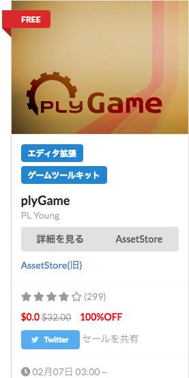 f:id:assetsale:20190207052437j:plain