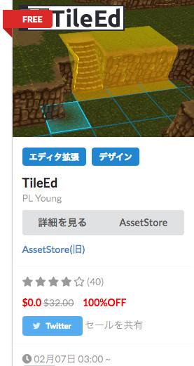 f:id:assetsale:20190207052444j:plain