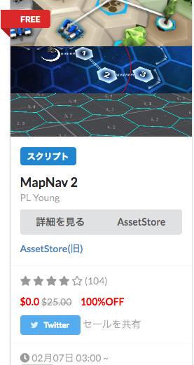 f:id:assetsale:20190207052447j:plain