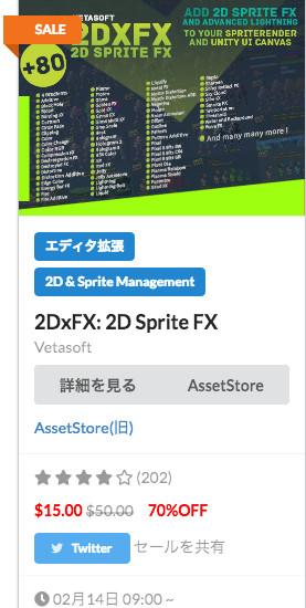 f:id:assetsale:20190215232254j:plain