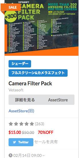 f:id:assetsale:20190215232258j:plain