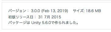 f:id:assetsale:20190215234609j:plain