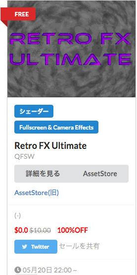 f:id:assetsale:20190520225606j:plain