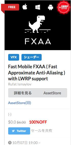f:id:assetsale:20191008043338j:plain