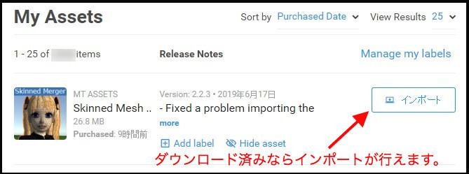 f:id:assetsale:20191102061750j:plain