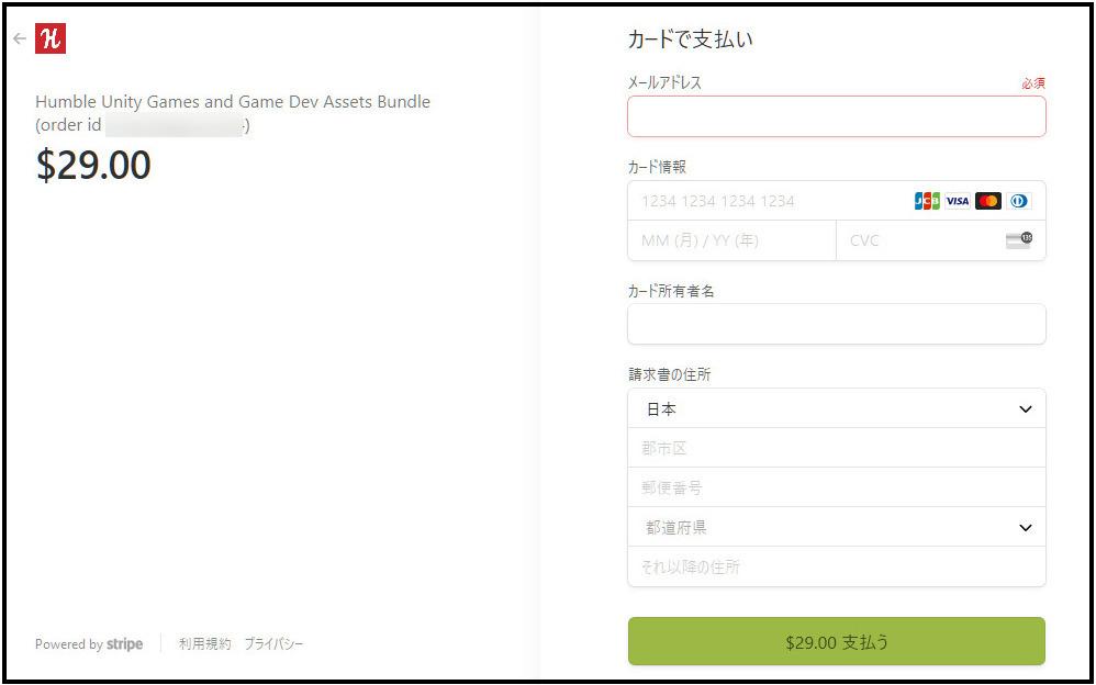 f:id:assetsale:20200910092143j:plain