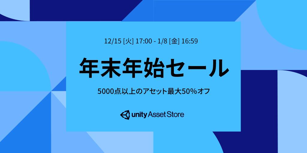 f:id:assetsale:20201217152645p:plain