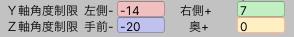 f:id:assetsale:20210808090246p:plain