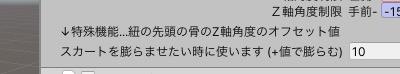f:id:assetsale:20210808115202j:plain