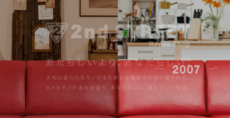 f:id:assort_kanazawa:20170203173432p:plain