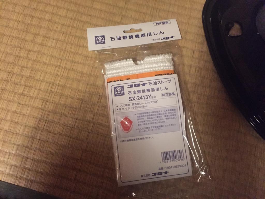 f:id:assort_kanazawa:20170311124149j:plain
