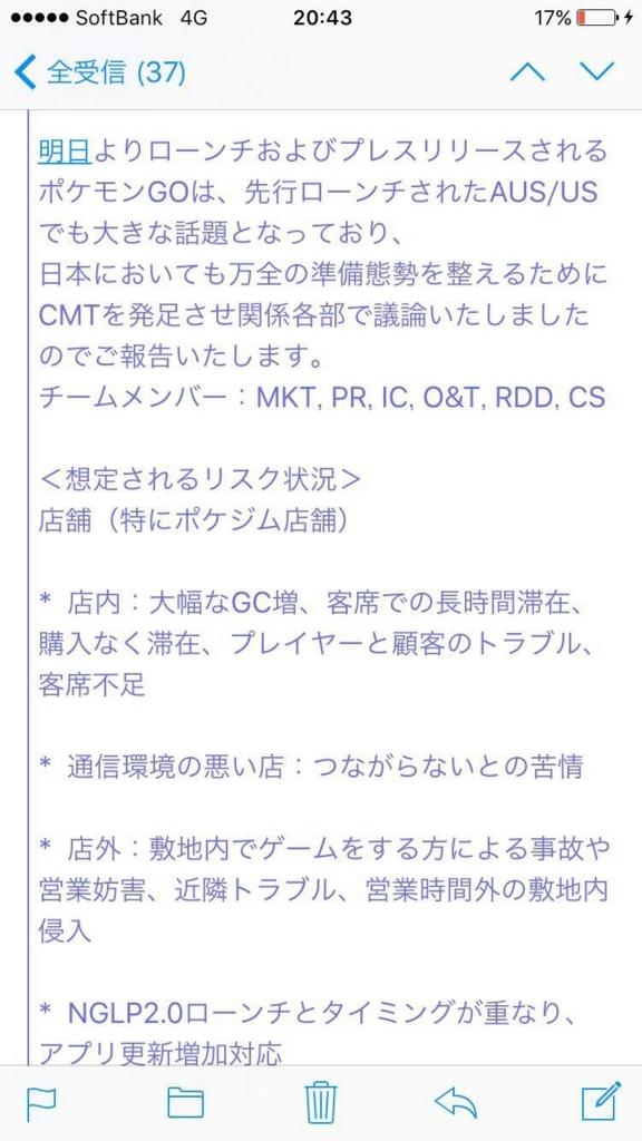 f:id:ast-ray:20160721005038j:plain