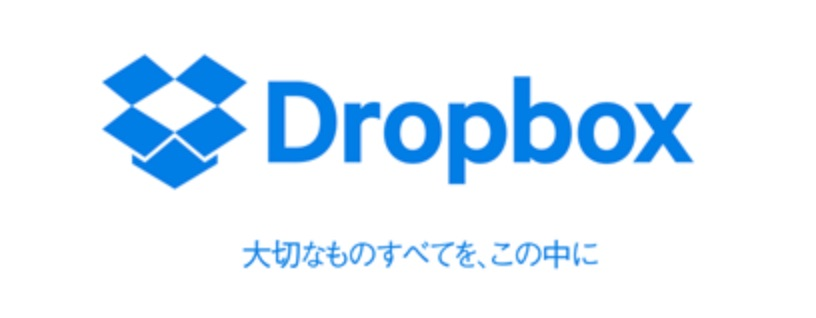 Drobox Plus 3年版