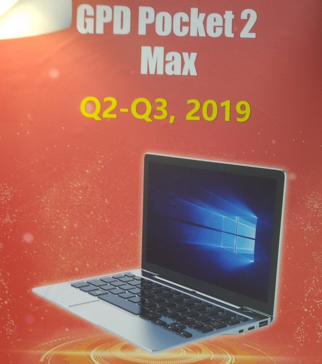 GPD Pocket 2 Max