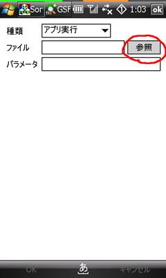 f:id:asterisk-a:20071011011638j:image