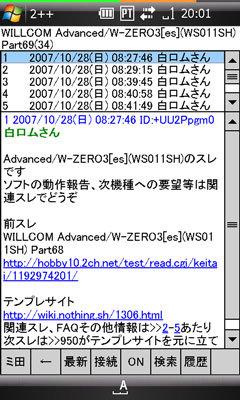 f:id:asterisk-a:20071028203113j:image