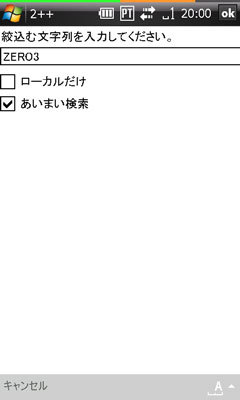 f:id:asterisk-a:20071028203117j:image