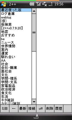 f:id:asterisk-a:20071028203156j:image