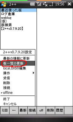 f:id:asterisk-a:20071028203157j:image
