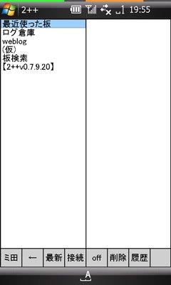 f:id:asterisk-a:20071028203158j:image