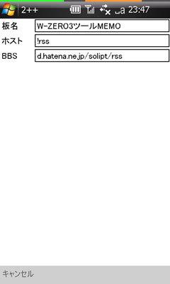 f:id:asterisk-a:20071031002926j:image