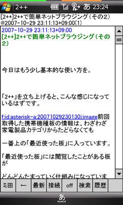 f:id:asterisk-a:20071031002927j:image
