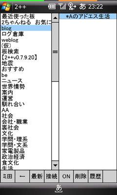f:id:asterisk-a:20071031002930j:image