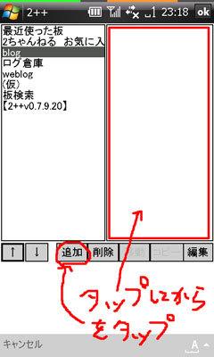 f:id:asterisk-a:20071031003007j:image