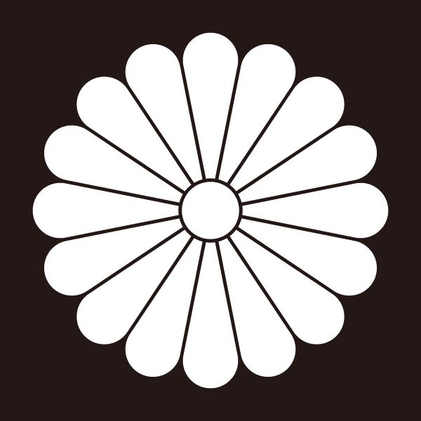 f:id:astrayroad:20170110234040p:plain