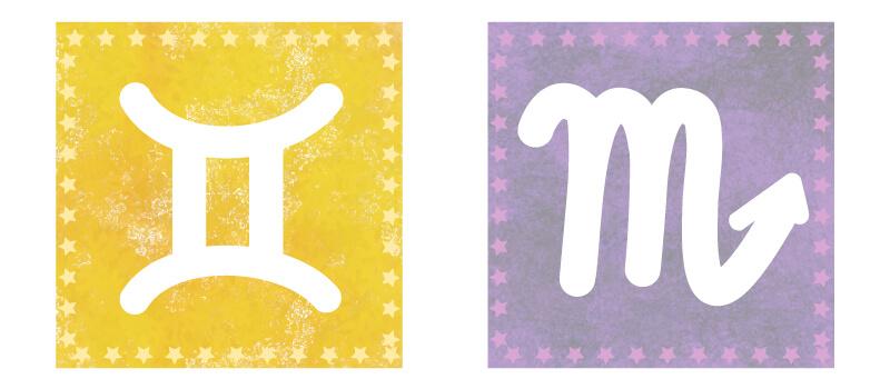 双子座と蠍座の相性