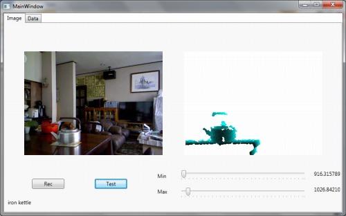 f:id:astrobot:20110706120727j:image