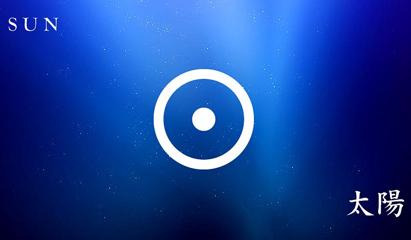 f:id:astrotarot:20201217151349p:plain