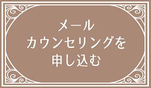 f:id:astrotarot:20210106231125p:plain