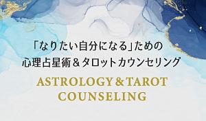 f:id:astrotarot:20210107170014p:plain