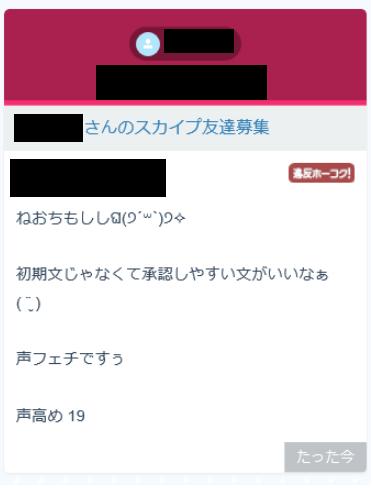 f:id:asuS:20170220224947p:plain