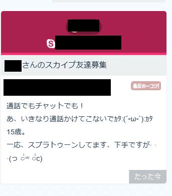 f:id:asuS:20170220230442p:plain