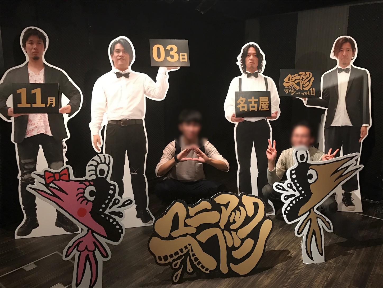 f:id:asu_mo_heiwa:20171104183356j:image