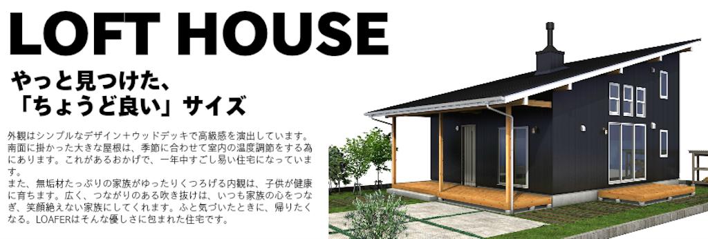 f:id:asuka-hiraya:20160612215712p:image