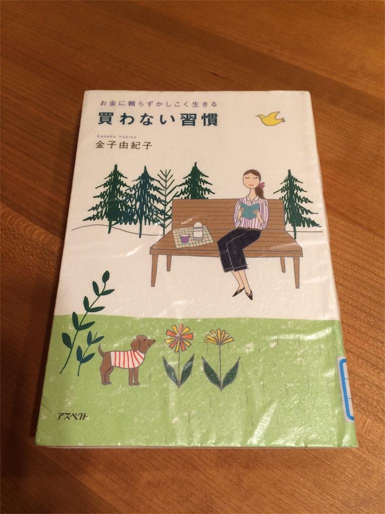 f:id:asuka-hiraya:20160713215221j:image