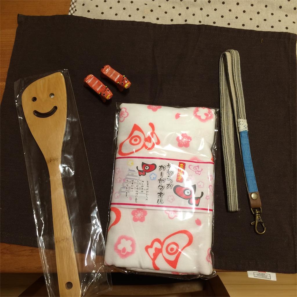 f:id:asuka-hiraya:20160812204712j:image