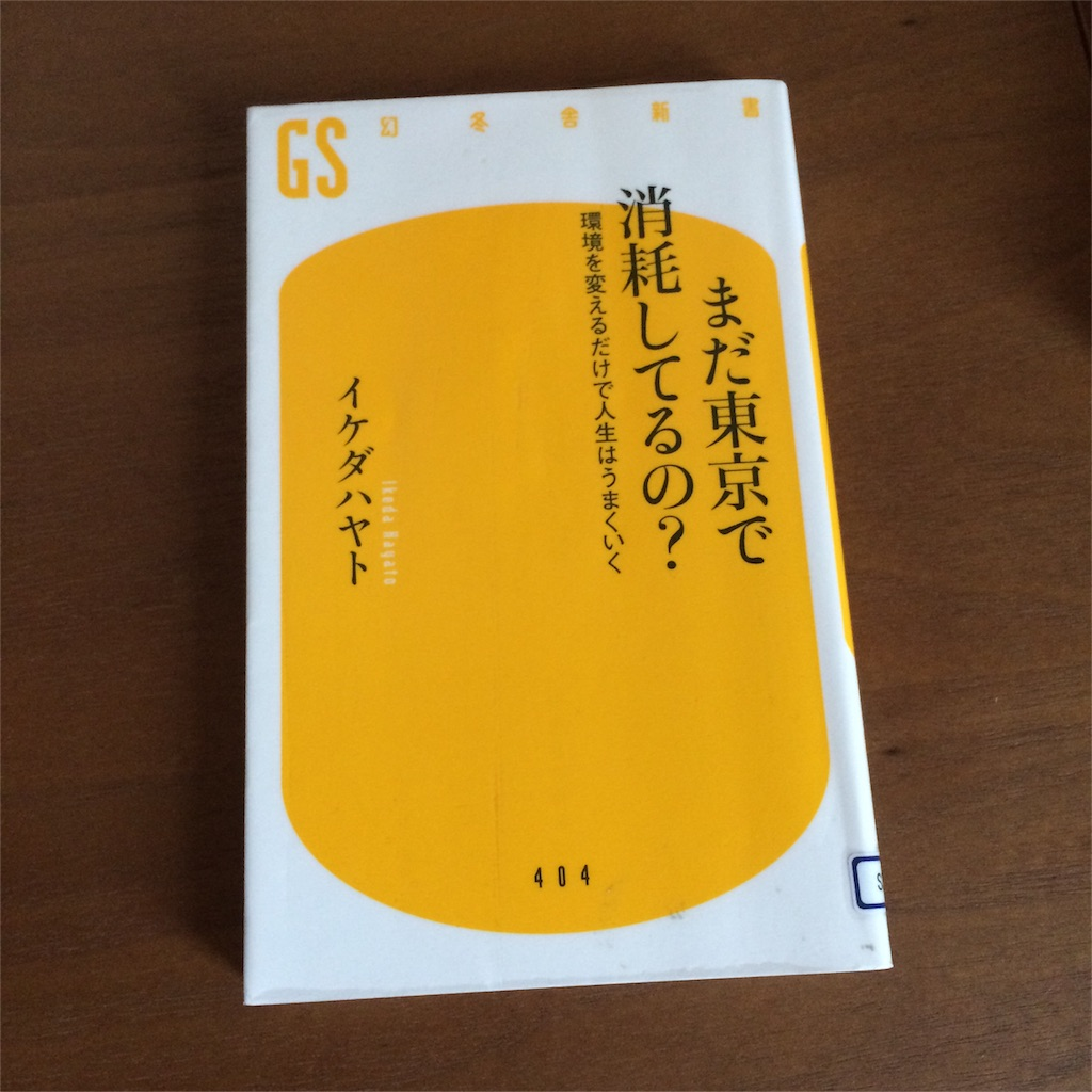 f:id:asuka-hiraya:20160904223505j:image