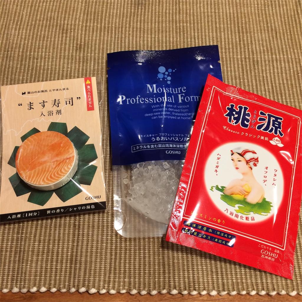 f:id:asuka-hiraya:20161211184156j:image