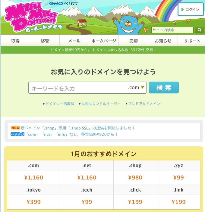 f:id:asuka-hiraya:20170101143714p:plain