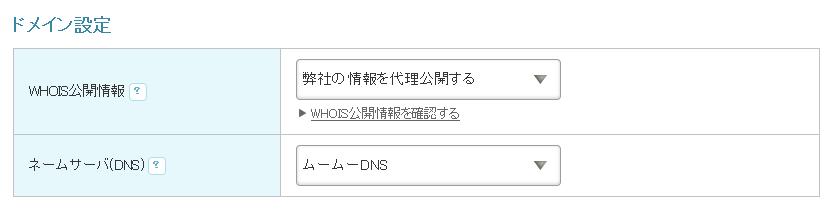 f:id:asuka-hiraya:20170101143923p:plain