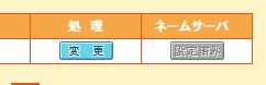 f:id:asuka-hiraya:20170101144239p:plain
