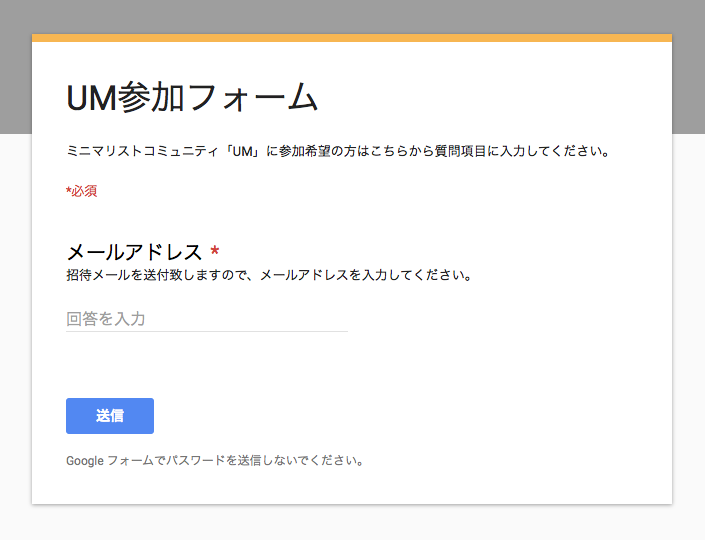 f:id:asuka-hiraya:20170105221420p:plain