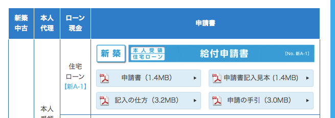 f:id:asuka-hiraya:20170111230250p:plain