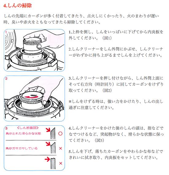 f:id:asuka-hiraya:20170128175833p:plain