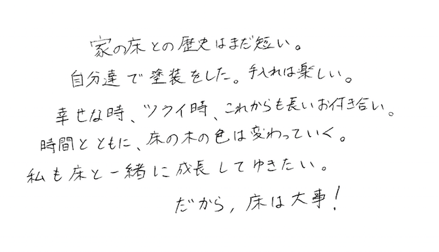 f:id:asuka-hiraya:20170201231426p:plain