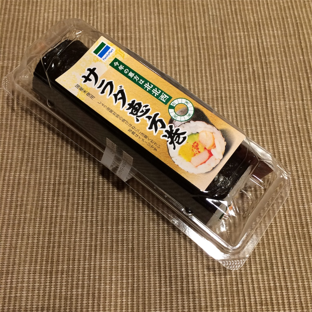f:id:asuka-hiraya:20170204150410j:image